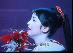 Fujiayako02
