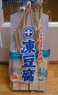 Kouyadoufu02