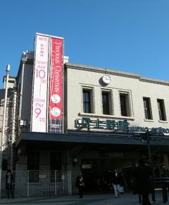Uenoeki02