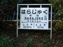 Harajyuku