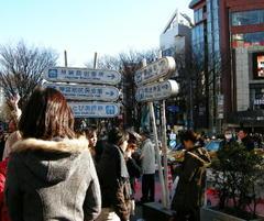 Omotesandou02