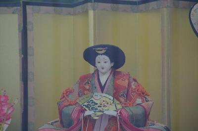 Ohinasama03