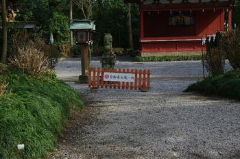 Aoharaisho