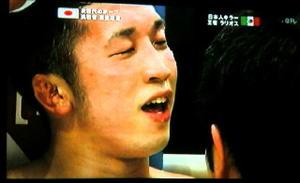 Aohtakahiro