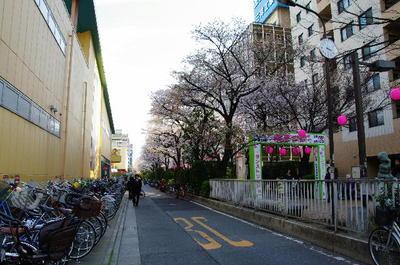 Aryokudoukouen