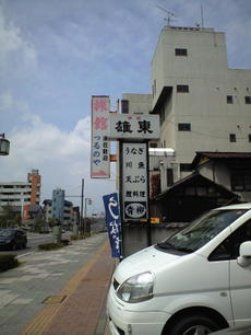 Aoyagi01