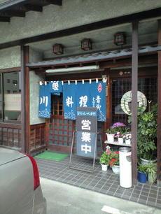 Aoyagi02