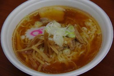 Asanoramen