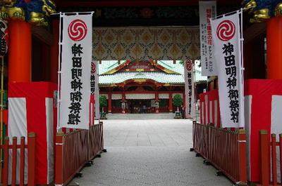 Akandamyoujin