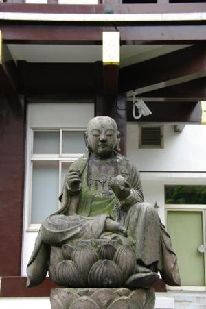 Aojizousama