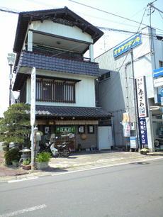 Akazawa01