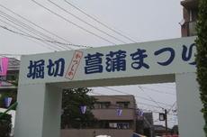 Ahorikiri02
