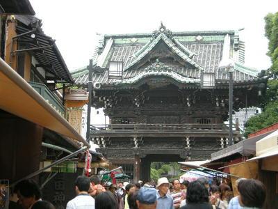 Ataishakuten01