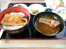 Ataishakuten02
