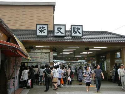 Ataishakuten08