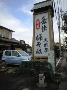 Aooguriya01