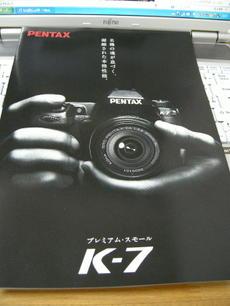 Ak701
