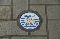 Amotomachi02