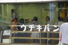 Amotomachi03_2