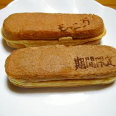 Aokasi01