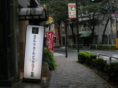 Aitabashi02