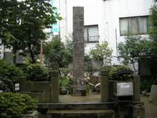 Aitabashi04