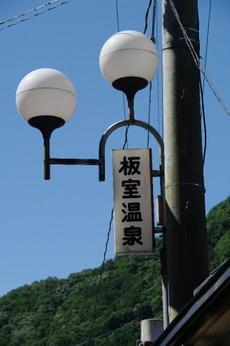 Aitamuro01