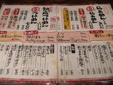 Ayamato01