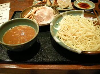 Ayamato04