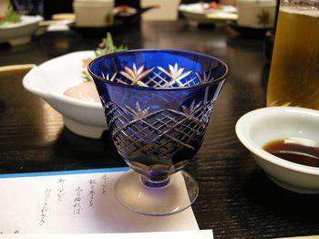 Amasumoto02
