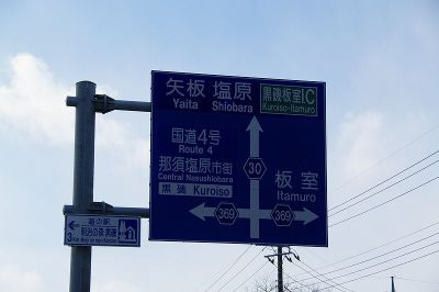 Aikegami01