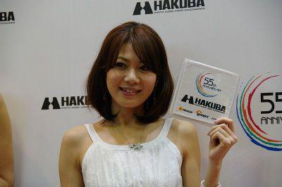 Ahakuba02
