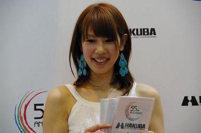 Ahakuba03