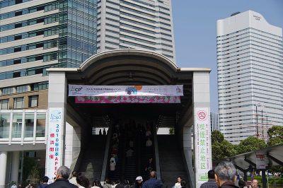 Asakuragi02