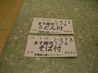 Aarisoumi02