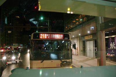 Akanazawaeki04