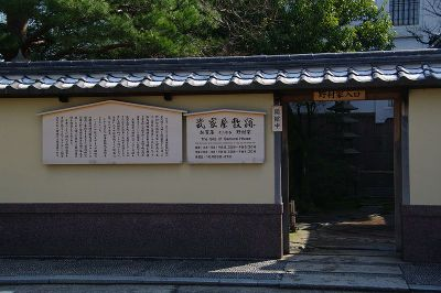 Aichiba04