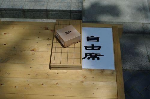 Ataiyaki01