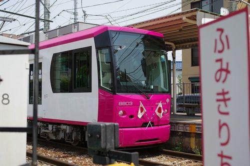 Ataiyaki03