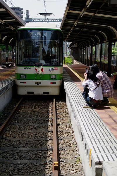 Awaseda01