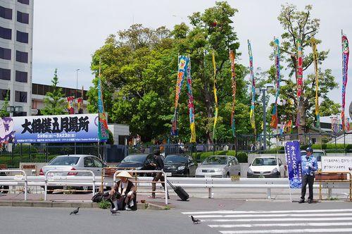 Aryougoku03