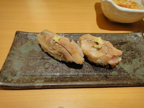 Aosusi02