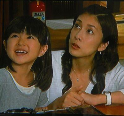 Atakeuchi04