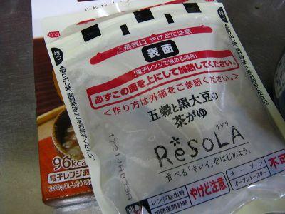 Aokayu02