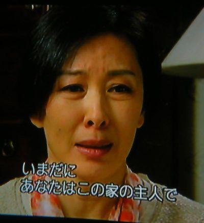 Aojyou01