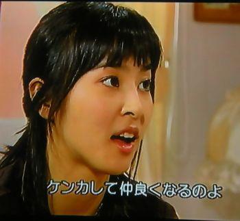 Akiseki03