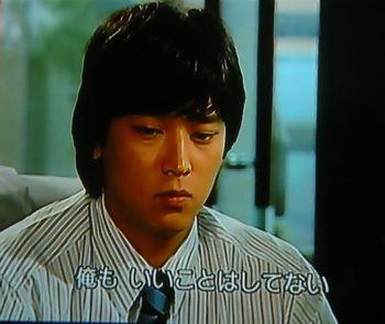Akiseki04