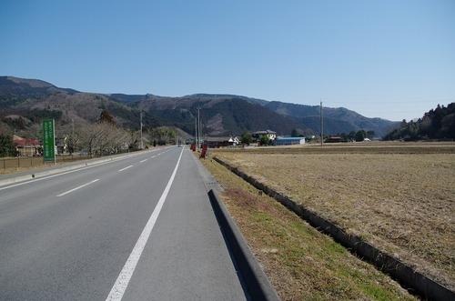 Ahoshino02