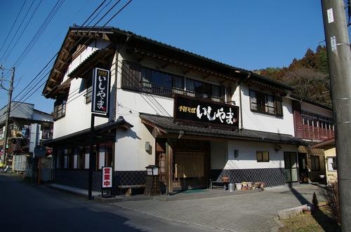 Aishiyama01