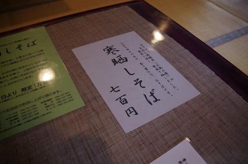 Aishiyama02